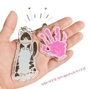 手形足型アートキーホルダーづくり @ Art Labぎふ